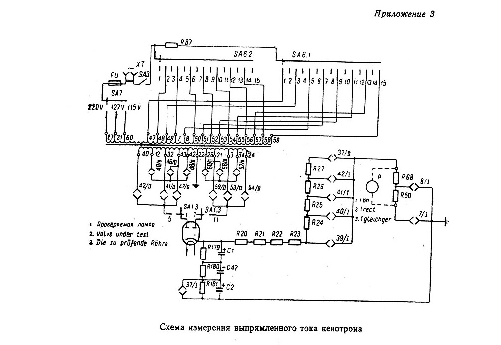 russian l3-3 tube tester - page 10